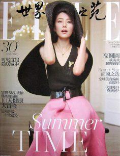 2018年6月ELLE A世界时装之苑PDF电子杂志下载 高圆圆