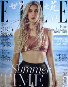 2018年6月ELLE B世界时装之苑PDF电子杂志下载 金·卡戴珊