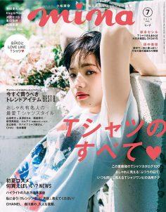 2018年7月mina日文版PDF电子杂志下载