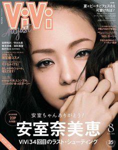 2018年8月vivi日文版PDF电子杂志下载
