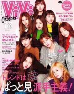 2018年10月vivi日文版PDF电子杂志下载