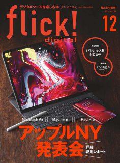 2018年11月Flick杂志PDF电子杂志下载