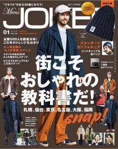 2019年1月Men's Joker杂志日本PDF电子杂志下载