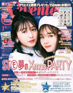 2019年1月Seventeen杂志日本PDF电子杂志下载