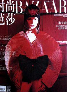 2019年1月上时尚芭莎PDF电子杂志下载
