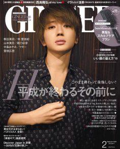 2019年2月日本时尚杂志Ginger杂志PDF电子版下载