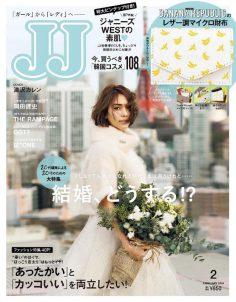 2019年2月JJ日文版PDF电子杂志下载