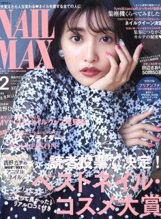 2019年2月nail max日本美甲杂志PDF电子版下载