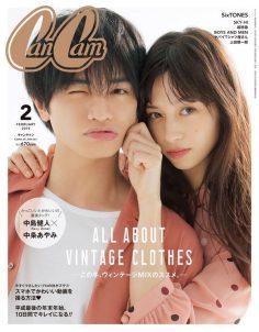 2019年2月日本时尚杂志Cancam杂志PDF电子版下载