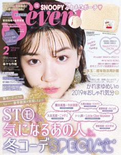 2019年2月Seventeen杂志日本PDF电子杂志下载
