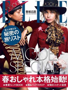 2019年3月ELLE日本版PDF电子杂志下载