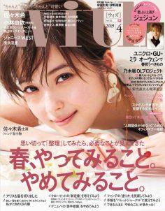 2019年4月日本时尚杂志With PDF电子杂志下载