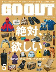 2019年5月Go Out杂志PDF电子杂志下载