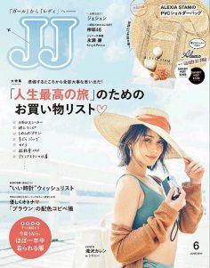 2019年6月日本时尚杂志JJ PDF电子杂志下载