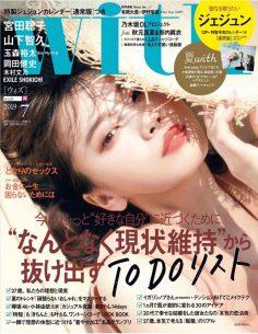 2019年7月日本时尚杂志With杂志PDF电子版下载