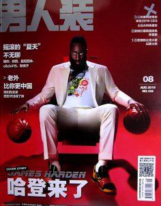 2019年8月男人装PDF电子杂志下载