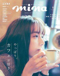 2019年9月mina杂志PDF电子杂志下载