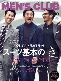 2019年10月Men's club杂志PDF电子杂志下载