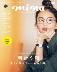 2019年10月日本mina杂志PDF电子杂志下载