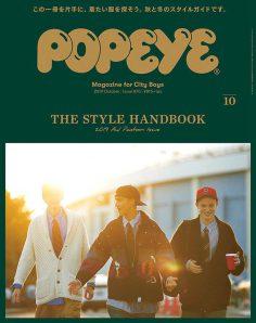 2019年10月Popeye杂志PDF电子杂志下载