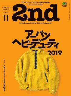 2019年11月2nd杂志电子版PDF电子杂志下载