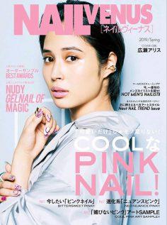 2019年nail venus春季号日本美甲杂志PDF电子杂志下载