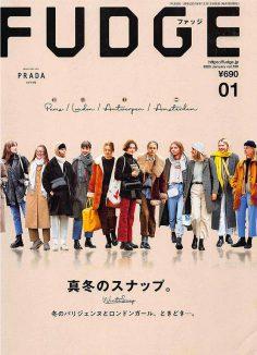 2020年1月Fudge杂志PDF电子杂志下载