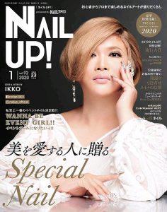 2020年1月nail up PDF电子杂志下载 日本美甲杂志下载