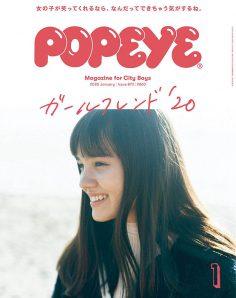 2020年1月Popeye电子版PDF电子杂志下载