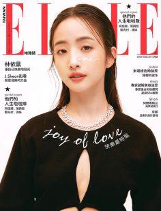2020年2月ELLE中文PDF电子杂志下载 ELLE台湾版下载