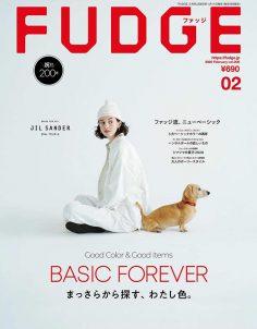2020年2月Fudge杂志PDF电子杂志下载