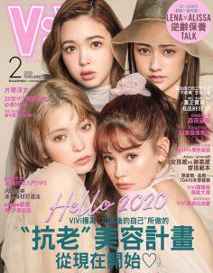 2020年2月vivi中文版PDF电子杂志下载 vivi台湾版下载