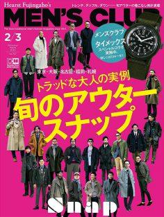 2020年3月Men's club PDF电子杂志下载 日本男性时尚杂志下载