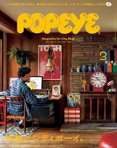 2020年3月Popeye PDF电子杂志下载