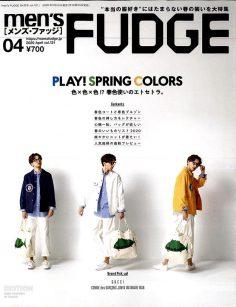 2020年4月Men's Fudge杂志PDF电子杂志下载
