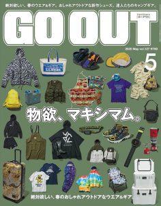 2020年5月Go Out杂志PDF电子杂志下载
