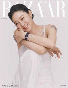 2020年6月harper's bazaar韩国版PDF电子杂志下载