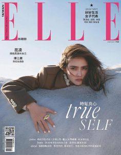2020年7月ELLE台湾版PDF电子杂志下载