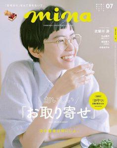 2020年7月mina PDF电子杂志下载 日本mina杂志下载