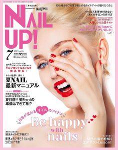 2020年7月nail up PDF电子杂志下载 美甲杂志下载