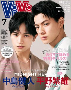 2020年7月vivi PDF电子杂志下载 日本vivi杂志下载