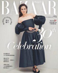 2020年11月Harper's Bazaar 时尚芭莎台湾版PDF电子杂志下载