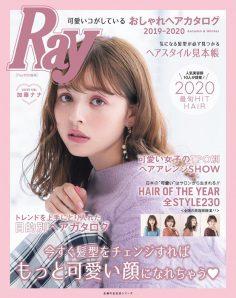 2020年Ray可爱女孩的时尚发型日志冬季号PDF电子杂志下载 日本发型杂志下载