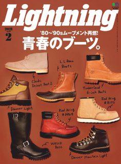 2021年2月Lightning PDF电子杂志下载