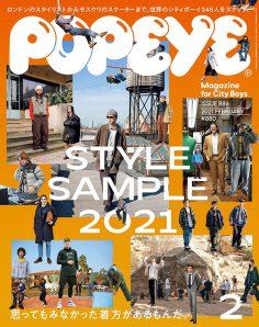 2021年2月popeye PDF电子杂志下载