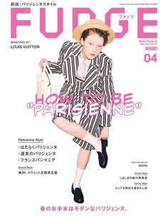 2021年4月Fudge PDF电子杂志下载