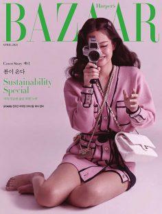 2021年4月Harper's Bazaar 韩国版 PDF电子杂志下载