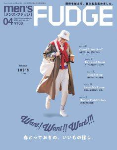 2021年4月Men's fudge PDF电子杂志下载