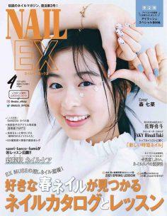 2021年4月nail ex PDF电子杂志下载 美甲杂志下载