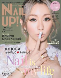 2021年5月nail up PDF电子杂志下载 美甲杂志下载